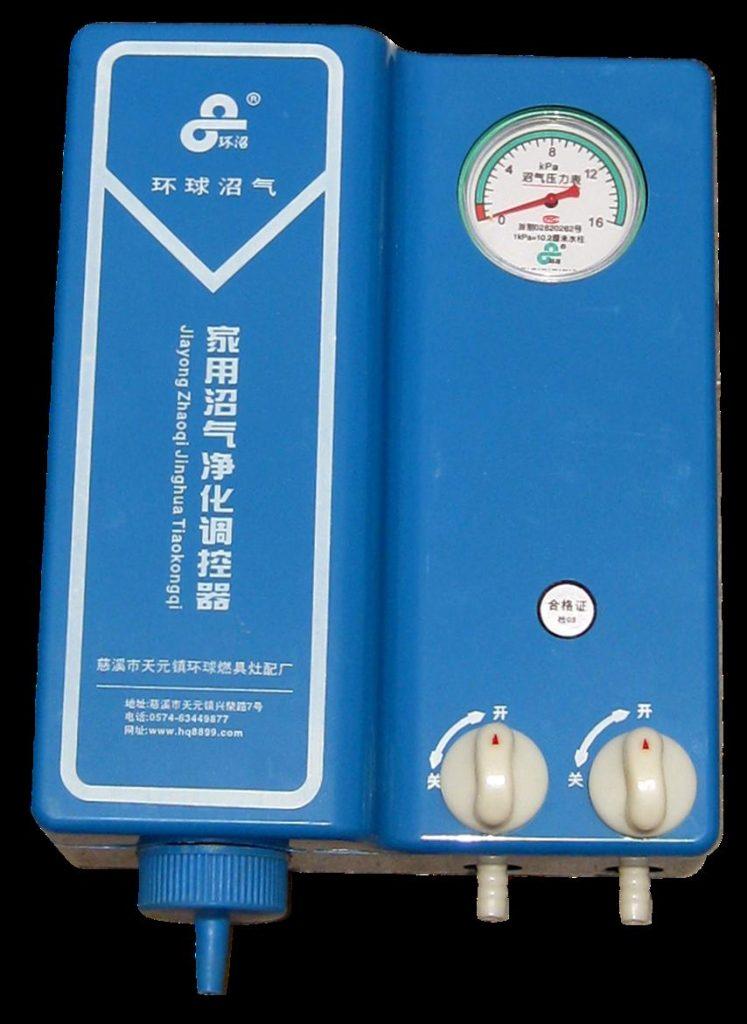 bình lọc khí biogas